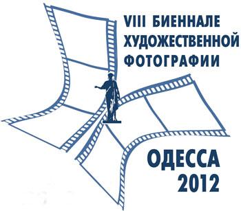 8-biennale-2012
